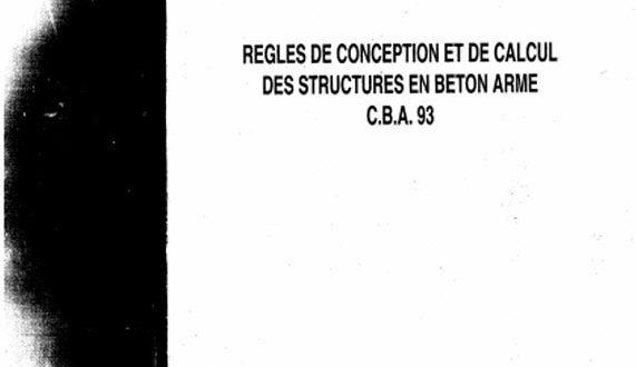 cba 93 algerie pdf